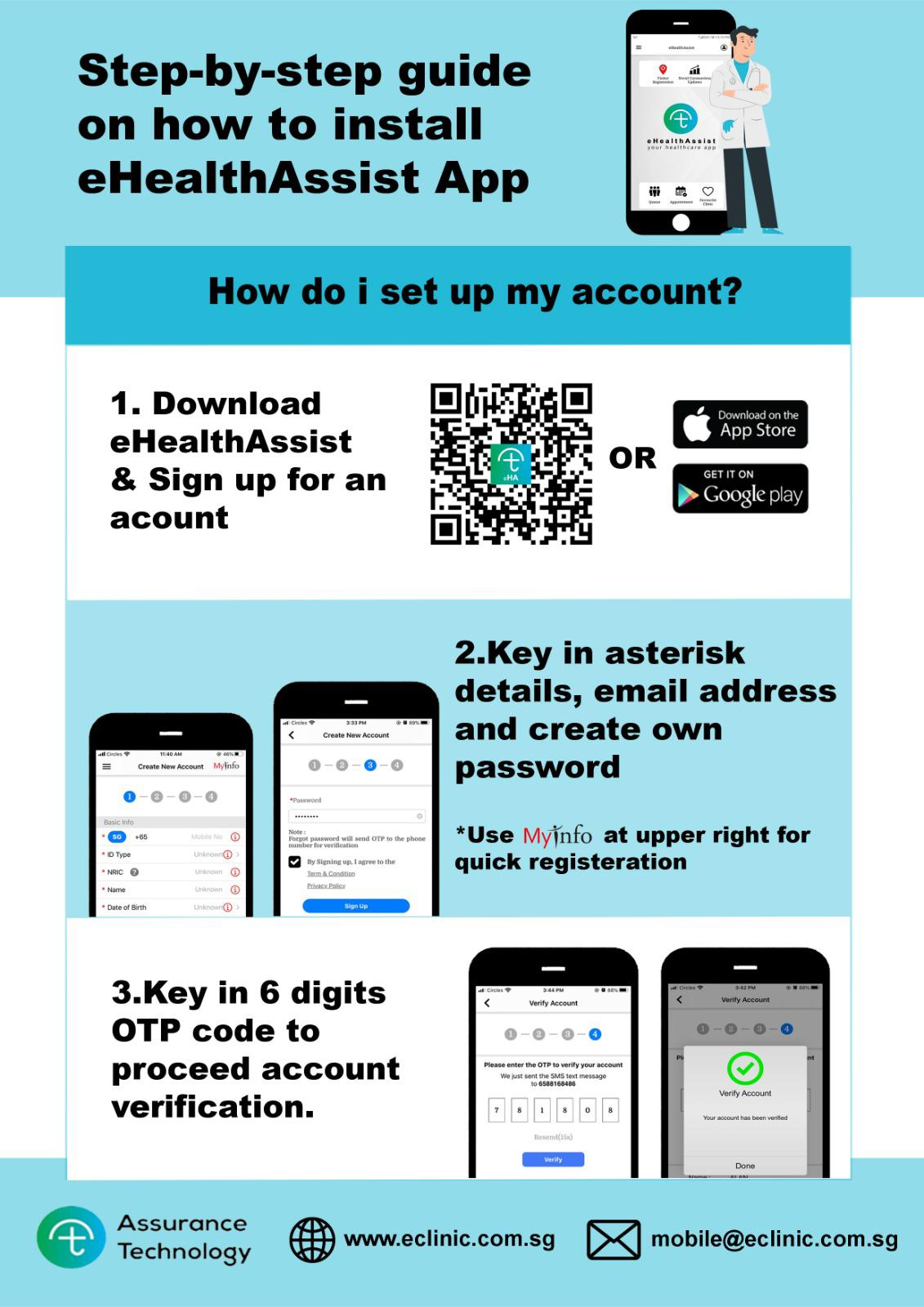 eHealthAssist App install guide